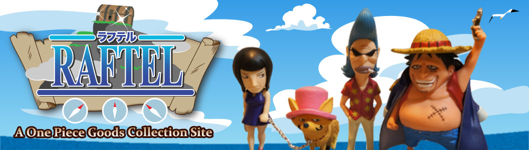 Raftel - A One Piece goods collection site